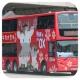 ND1159 @ 170 由 白賴仁 於 美田路車公廟路迴旋處背向大圍馬鐵總修中心梯(馬鐵總修中心梯)拍攝