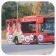 NU5921 @ 46 由 GR6291 於 佐敦渡華路巴士總站出坑梯(佐渡出坑梯)拍攝