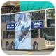 HX8152 @ 66X 由 GK2508~FY6264 於 長沙灣道面向長沙灣鐵路站A3出口梯(長沙灣鐵路站A3出口梯)拍攝
