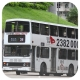 FY8389 @ 38 由 肥Tim 於 平田巴士總站左轉出安田街門(平田巴士總站門)拍攝
