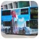 KR2506 @ 690 由 HU4540  於 康盛花園巴士總站通道面向景嶺書院梯(景嶺書院梯)拍攝