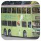 EV1244 @ 16 由 JX7466 於 碧雲道左轉廣田巴士總站梯(碧雲道梯)拍攝
