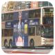 HN2195 @ 81 由 alexander 於 佐敦渡華路巴士總站出站梯(佐渡出站梯)拍攝