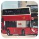 RV3531 @ 224X 由 Dkam-SK LR小薯甘 於 啟業巴士總站右轉宏照道梯(陳楚思中學梯)拍攝