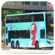 SH8457 @ 68M 由 Dkam-SK LR小薯甘 於 西樓角路左轉荃灣鐵路站巴士總站梯(入荃灣鐵路站巴士總站梯)拍攝