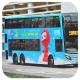 SH8457 @ 68M 由 . 朱古力雪糕 於 屯門公路東行面向翠豐台梯(荃景圍梯)拍攝