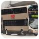 PP9062 @ 606A 由 海星 於 振華道左轉牛頭角巴士總站梯(牛頭角巴士總站梯)拍攝