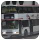 GZ9426 @ 238M 由 LM9262 於 海濱花園巴士總站左轉怡樂街門(海濱總站出站門)拍攝
