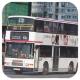 HR1507 @ 63X 由 肥Tim 於 佐敦渡華路巴士總站出站門(佐渡出站門)拍攝