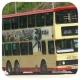 FU9572 @ 32M 由 齊來把蚊滅 於 象山邨西路左轉象山巴士站梯(入象山巴士站梯)拍攝