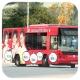 NU5921 @ 46 由 LP1113 於 佐敦渡華路巴士總站出坑梯(佐渡出坑梯)拍攝