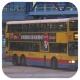 HD1846 @ 307 由 擺筒廢青 於 民耀街右轉中環渡輪碼頭巴士總站梯(入中環碼頭巴士總站梯)拍攝