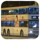 HC1608 @ 86 由 白賴仁 於 沙田正街面向紅十字梯(紅十字梯)拍攝