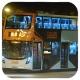 UD1117 @ A37 由 SE5177 於 嘉恩街右轉天水圍市中心巴士總站門(天中入站門)拍攝