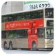 JU5414 @ 42C 由 FY 8389 於 昌榮路與國瑞路交界北行梯(昌榮路北行梯)拍攝