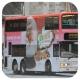 JH6164 @ 8 由 Va 於 康翠臺巴士站右轉康民街梯(康翠臺梯)拍攝