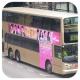 KU7668 @ 58X 由 PY 763 於 屯門公路北行面向新和里遊樂場梯(紅橋梯)拍攝