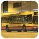 HU1304 @ S1 由 GK9636 於 東涌鐵路站巴士總站面向東涌鐵路站分站梯(東涌鐵路站分站梯)拍攝