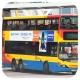KJ1502 @ 780 由 海星 於 民耀街右轉中環渡輪碼頭巴士總站梯(入中環碼頭巴士總站梯)拍攝