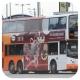 HS3240 @ X1 由 NG2205 於 航展道迴旋處面向博覽館巴士總站梯(航展道迴旋處梯)拍攝
