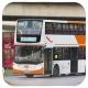 NA9187 @ A37 由 藴藏住夢之力量既鎖匙 於 地面運輸中心巴士總站迴旋處梯(地面運輸中心迴旋處梯)拍攝