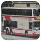 NX3426 @ 235M 由 LR3241x263 於 葵涌道面向葵昌中心梯(葵涌道行人天橋)拍攝