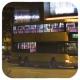 PC4032 @ 8A 由 GZ.GY. 於 紅樂道理工宿舍外面向海韻軒(海韻軒梯)拍攝