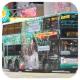 HX8852 @ 970X 由 GK2508~FY6264 於 彌敦道背向旺角警署梯(旺角警署梯)拍攝
