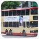 FZ5653 @ 80 由 肥Tim 於 顯徑街顯田村巴士站西行梯(顯田村梯)拍攝