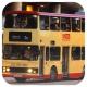 GB2444 @ 3D 由 湯馬仕 於 彩虹總站入坑門(彩虹總站入坑門)拍攝