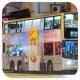 KR1798 @ N241 由 . 鉛筆 於 彌敦道北行窩打老道交界梯(油麻地鐵路站梯)拍攝