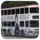 FZ4602 @ OTHER 由 海星 於 和宜合道交匯處面向象山出口分道帶梯(象山出口分道帶梯)拍攝