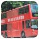 LB8540 @ 70S 由 GR6291 於 和合石巴士總站上客站梯(和合石上客站梯)拍攝