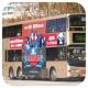 KT4404 @ 17 由 肥Tim 於 何文田巴士總站入站梯(何文田巴士總站入站梯)拍攝