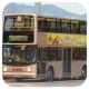 KG607 @ 11 由 白賴仁 於 柯士甸道西與匯民道交界面向高鐵地盤門(柯士甸道西門)拍攝