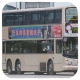 KV5906 @ X1 由 NG2205 於 航展道迴旋處面向博覽館巴士總站梯(航展道迴旋處梯)拍攝