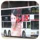 HR1507 @ 52X 由 肥Tim 於 葵涌道通道面向美孚鐵路站A出口梯(美孚鐵路站A出口梯)拍攝