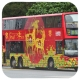 PZ8988 @ 80X 由 油咖喱 於 車公廟路面對秦石邨石暉樓梯(車公廟梯)拍攝