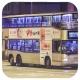 JT7972 @ N260 由 Wong wai ching 於 葵涌道通道面向美孚鐵路站A出口梯(美孚鐵路站A出口梯)拍攝