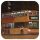 PD7829 @ E33P 由 mm2mm2 於 入兆康站(南)巴士總站梯(兆康站(南)巴士總站梯)拍攝