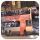 PW2641 @ 9 由 hBx219xFz 於 亞皆老街右轉新填地街梯(新填地街梯)拍攝