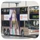 KU7913 @ 235M 由 白賴仁 於 昌榮路與國瑞路交界北行企天橋底梯(昌榮路天橋底梯)拍攝