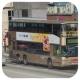 JU8330 @ 69M 由 紅磡巴膠 於 葵涌道面向葵昌中心梯(葵涌道行人天橋)拍攝