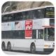 HE6950 @ 73X 由 FY 8389 於 和宜合道南行面向梨木樹邨分站梯(梨木樹邨分站梯)拍攝