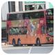 PJ5187 @ 43X 由 GR6291 於 恆信街面向富安花園商場梯(富安花園商場梯)拍攝