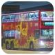 PZ8988 @ 80X 由 海星 於 觀塘碼頭巴士總站坑尾梯(觀塘碼頭坑尾梯)拍攝