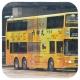 HR881 @ 74X 由 GW 6027 於 觀塘碼頭巴士總站坑尾梯(觀塘碼頭坑尾梯)拍攝