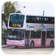 RK8369 @ 792M 由 GZ.GY. 於 西貢巴士總站入站門(西貢巴士總站入站門)拍攝