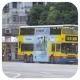 HV7333 @ 307P 由 改乜野名好 於 英皇道油街分站梯(油街分站梯)拍攝