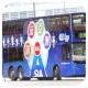 MM4353 @ 914 由 肥瑋 於 海麗邨巴士總站右轉深旺道梯(出海麗邨巴士總站梯)拍攝